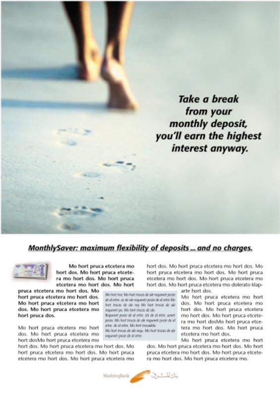MASHR-Ad-Month-1