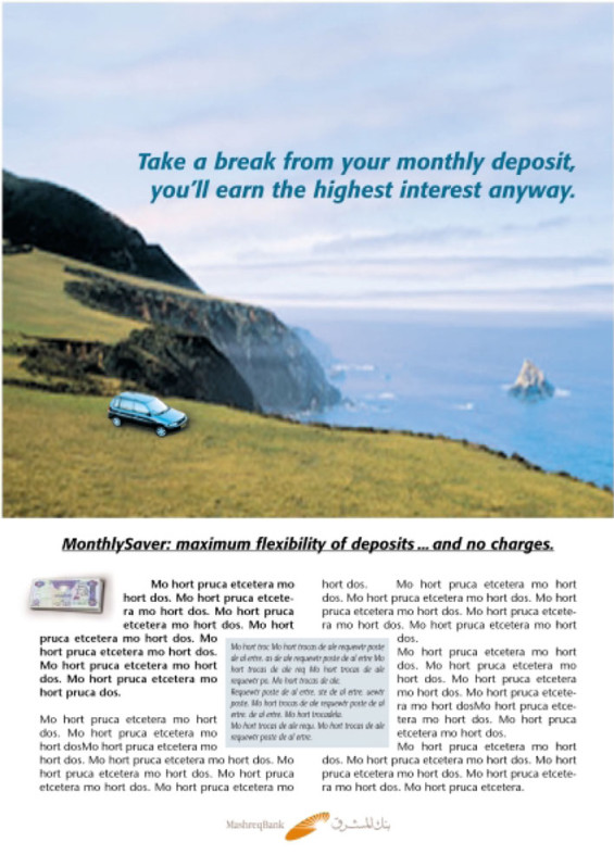 MASHR-Ad-Month-3